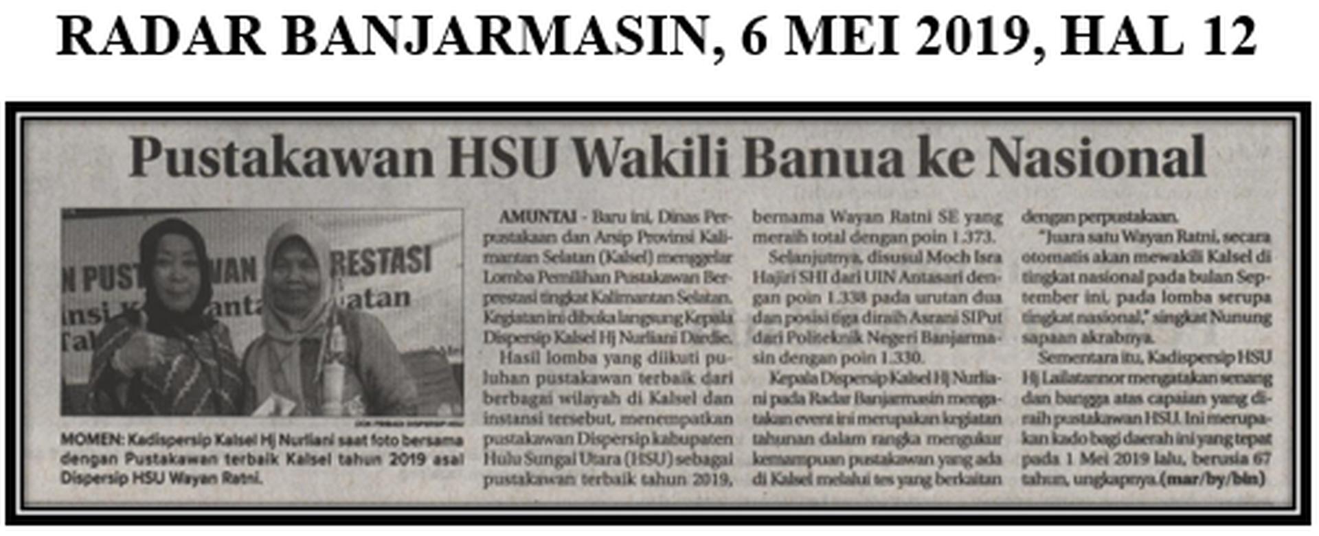 Pustakawan HSU Wakili Banua  ke Nasional
